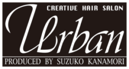 美容室アーバン公式サイト